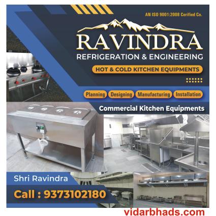 RAVINDRA REFRIGERATION AND ENGINEERING