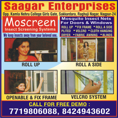 SAAGAR ENTERPRISES