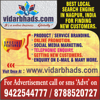 VIDARBH ADS Info Solutions