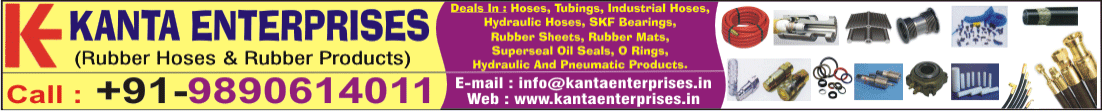 Kanta-Enterprises3.png