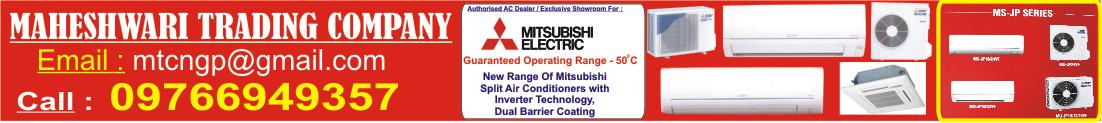 Maheshwari-Trading-Company3.png