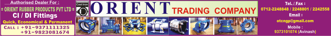 Orient-Trading-Company-CI-D1.png