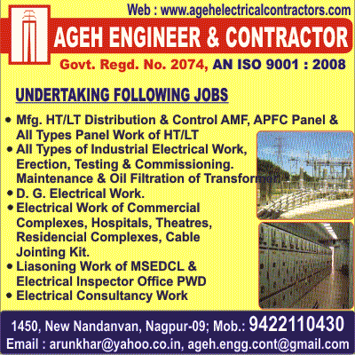 AGEH ENGINEER AND CONTRACTOR