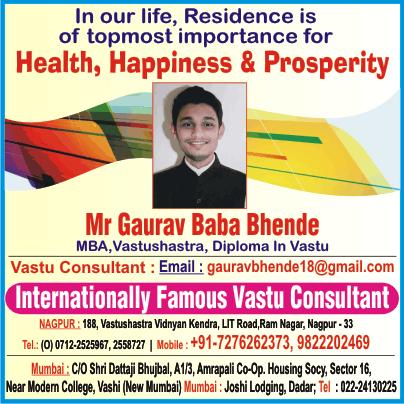 Gaurav Baba Bhende