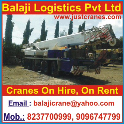 BALAJI LOGISTICS PVT LTD