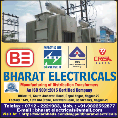 BHARAT ELECTRICALS