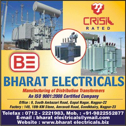 BHARAT ELECTRICALS