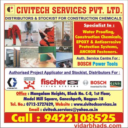 CIVITECH SERVICES PVT LTD