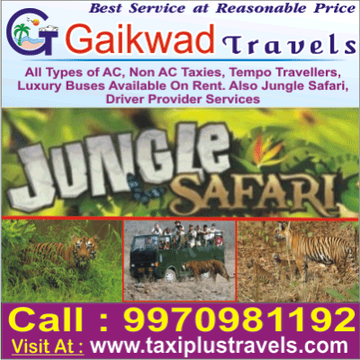 GAIKWAD TRAVELS
