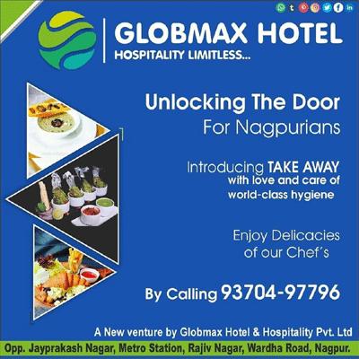 Globmax Hotels