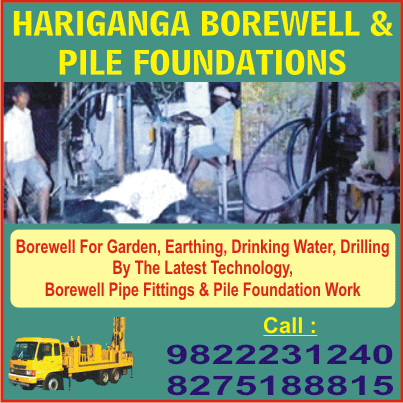 HARIGANGA BOREWELL AND PILE FOUNDATIONS