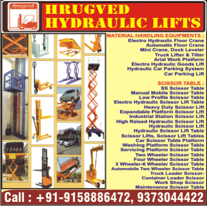 HRUGVED ENGINEERING CORPORATION