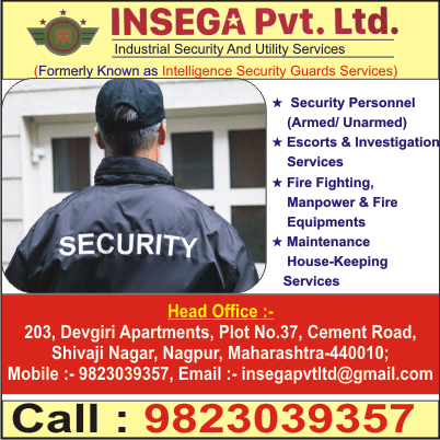 INSEGA Pvt Ltd