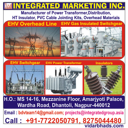 Integrated Marketing Inc.