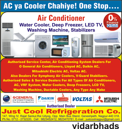 JUST COOL REFRIGERATION CO.