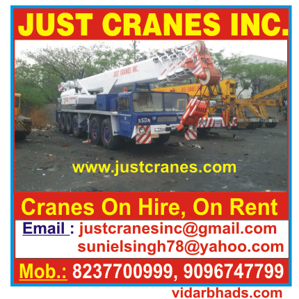 Just Crane Inc.