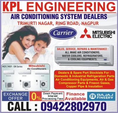 KPL ENGINEERING