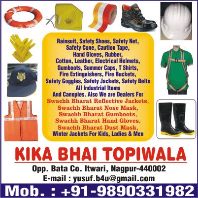 KIKA Bhai Topiwala