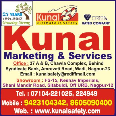 KUNAL MARKETING AND SERVICES