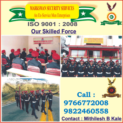 MARKSMAN SECURITY SERVICES