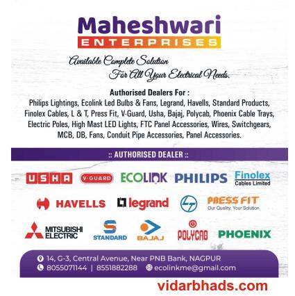 Maheshwari Enterprises