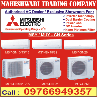 Maheshwari Trading Company - Mitsubishi AC Dealer