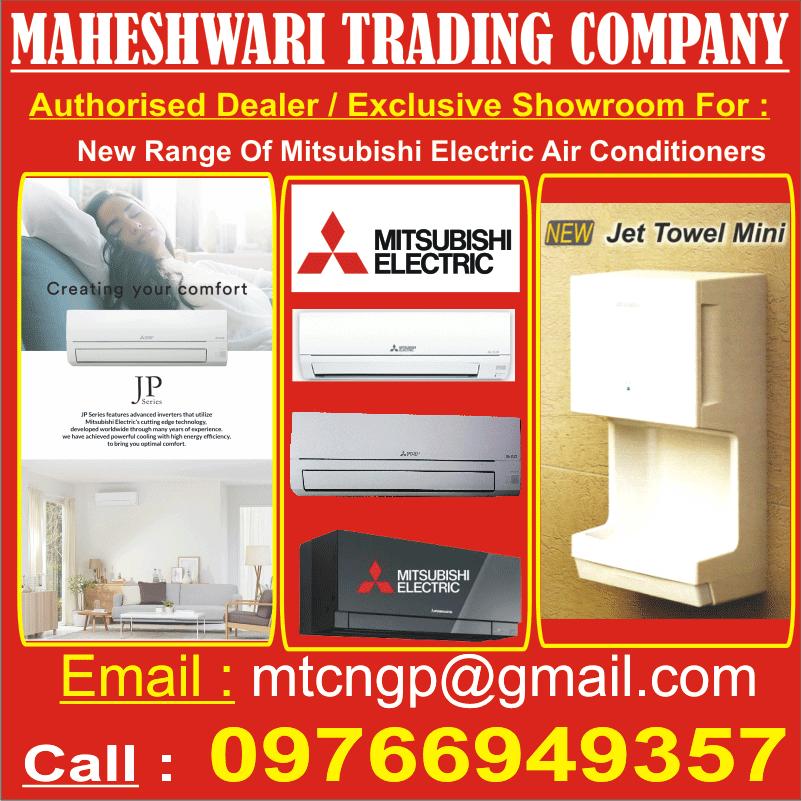 Maheshwari Trading Company - Mitsubishi AC Dealer Nagpur