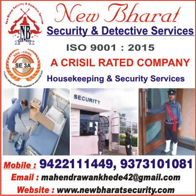 NEW BHARAT SECURITY AND DETECTIVE SERVICES