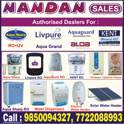 NANDAN SALES