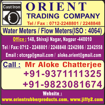 ORIENT TRADING COMPANY