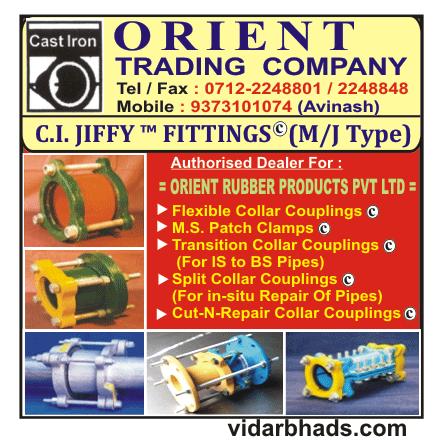ORIENT TRADING COMPANY