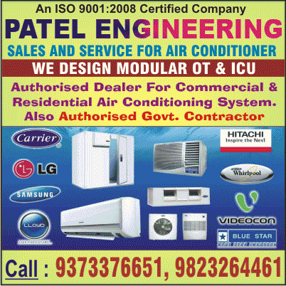 PATEL ENGINEERING