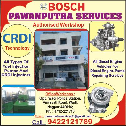 Pawanputra Services