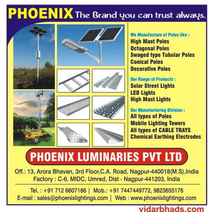 Phoenix Luminaries Pvt Ltd