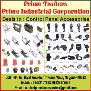 PRIME TRADERS