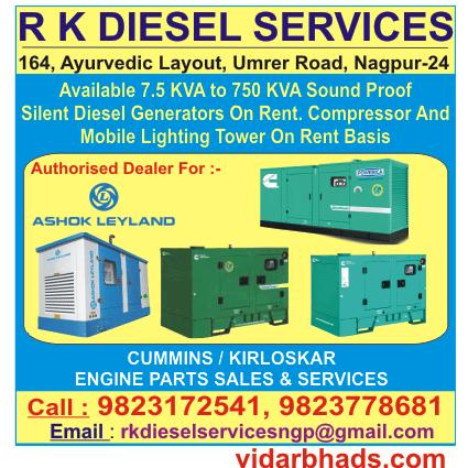 R K DIESEL SERVICES