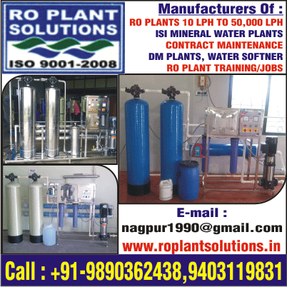 RO PLANT SOLUTIONS