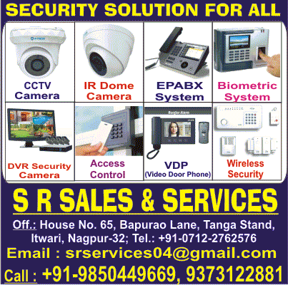 S R SALES AND SERVICES
