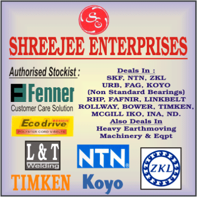 SHREEJEE ENTERPRISES