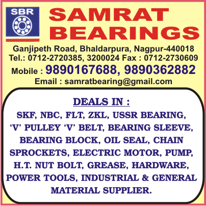 SAMRAT BEARINGS