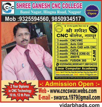 Shree Ganesh CNC College
