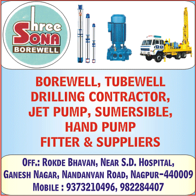 SHREE SONA BOREWELL