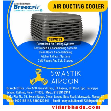 Swastik Aircon Pune