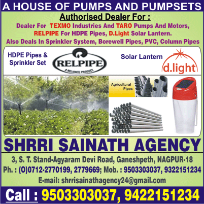 SHRRI SAINATH AGENCY