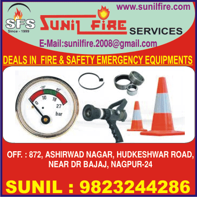SUNIL FIRE SERVICES