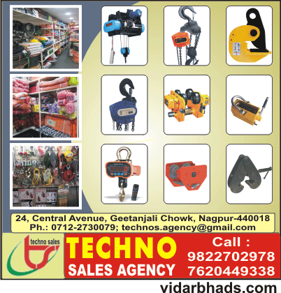 TECHNO SALES AGENCY