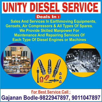 UNITY DIESEL SERVICE