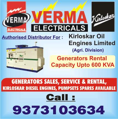 VERMA ELECTRICALS