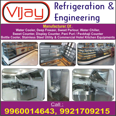 VIJAY REFRIGERATION AND ENGINEERING