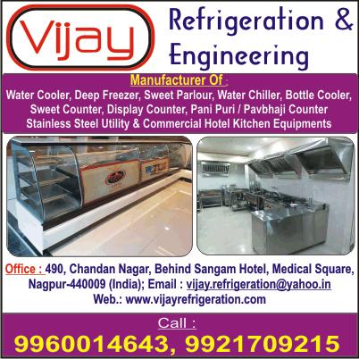 VIJAY REFRIGERATION AND ENGINEERING